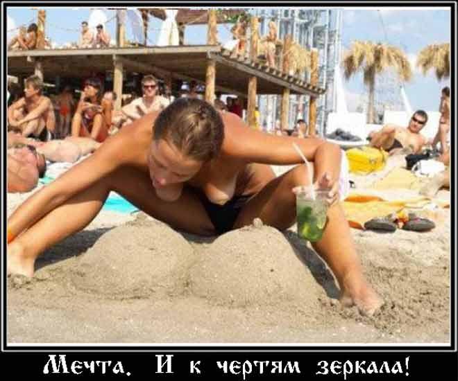 Фото нудистов россии