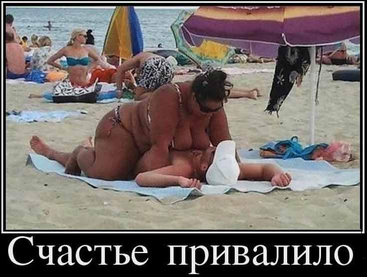 tolstie-babi-na-plyazhe