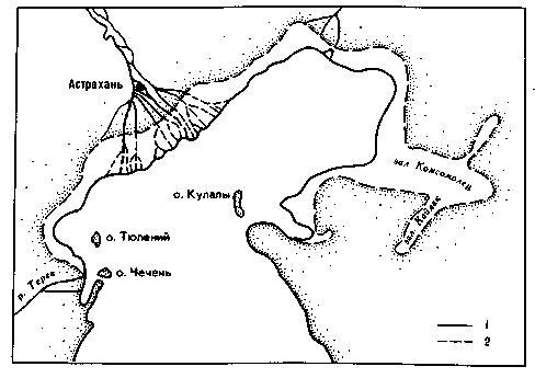 Северная часть Каспийского